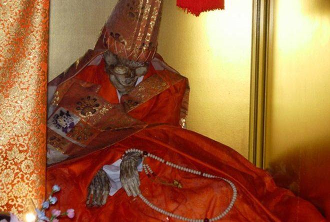 bizarre funerals